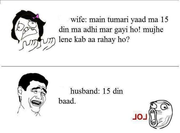 Husband and Wife Jokes