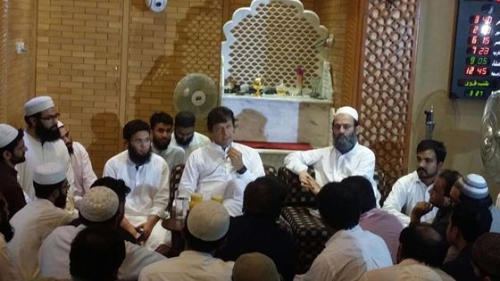 Imran Khan At Mufti Saeed