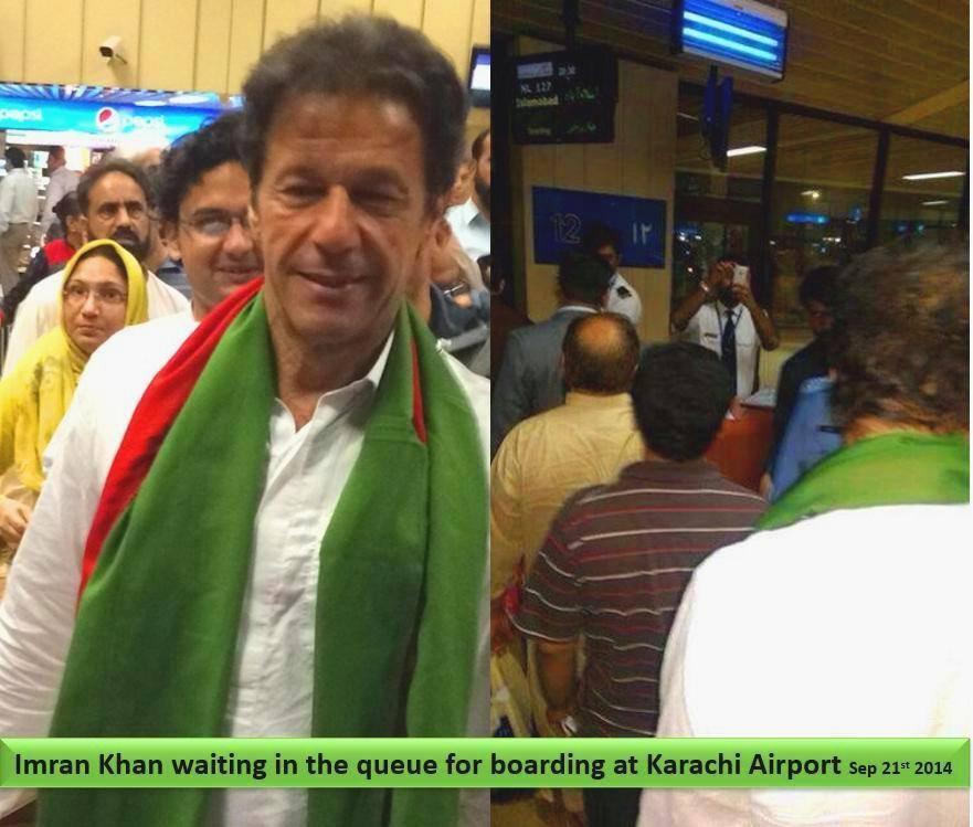 Imran Khan Waiting In Queue For Boarding At Karachi Airport