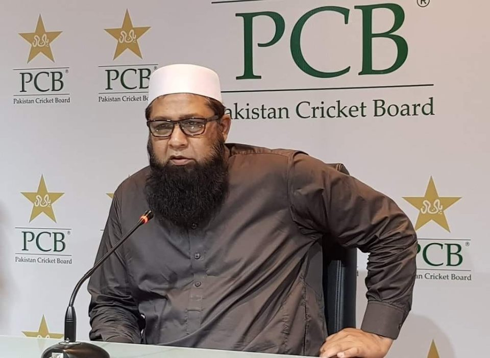Inzamam Ul Haq To Step Down As Pakistan