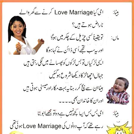Is Love Marriage Bad