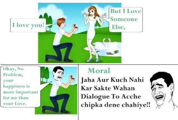 Dialog Bazi Of Boys