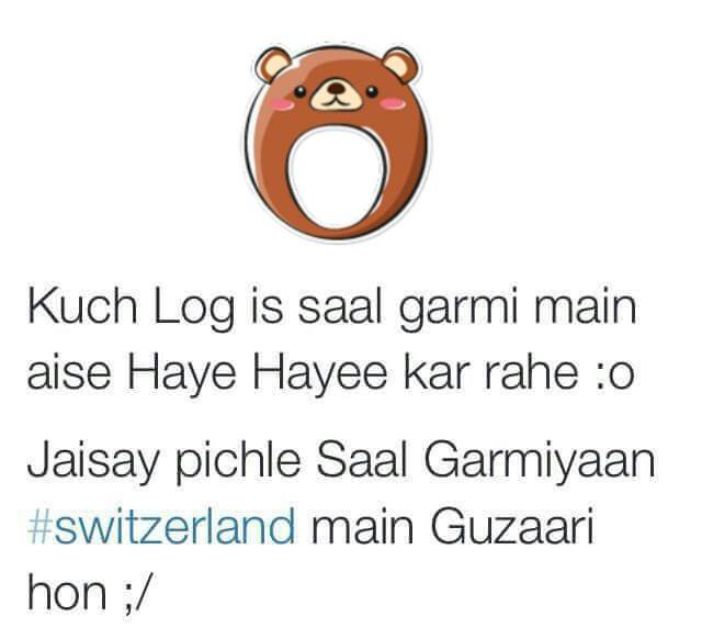 Karachi Summer Funny Joke