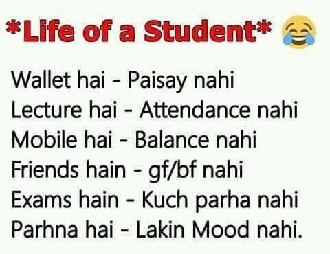 Life Of Student