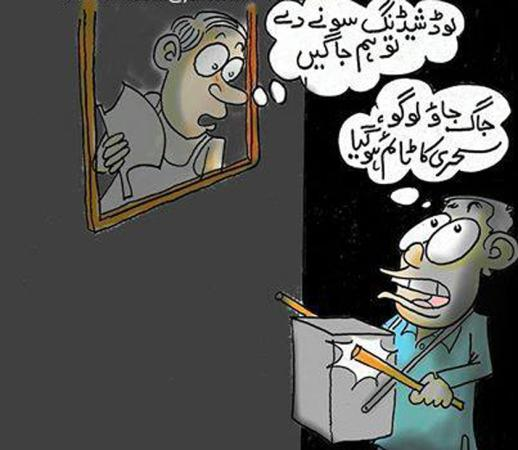 Load shedding in Ramadan