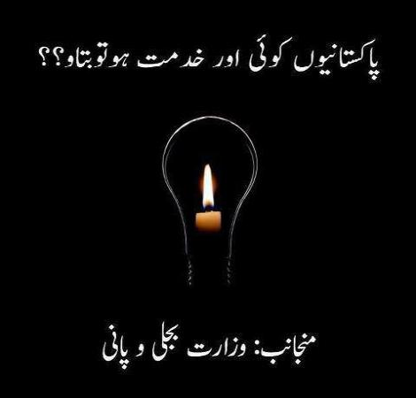 Loadshedding.......