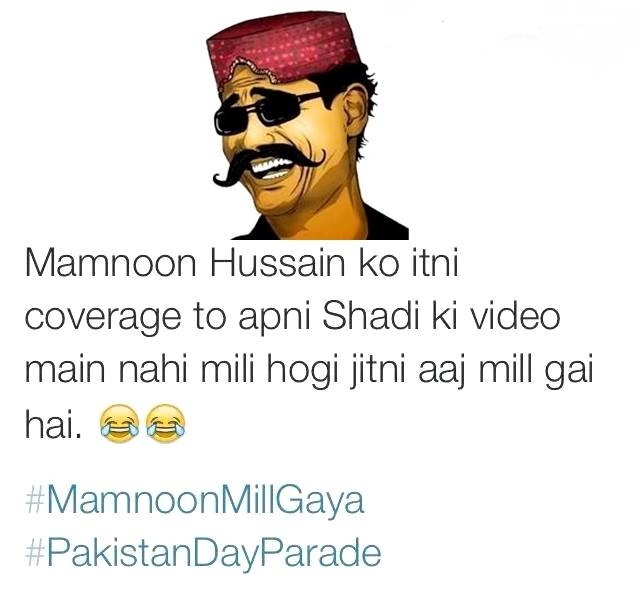 Mamnoon Hussain On Pakistan Day Parade