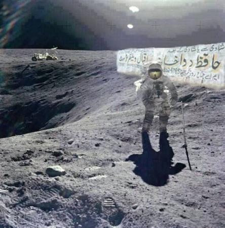 Meanwhile A Photo From Moon