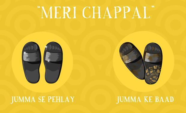 Meri Chappal