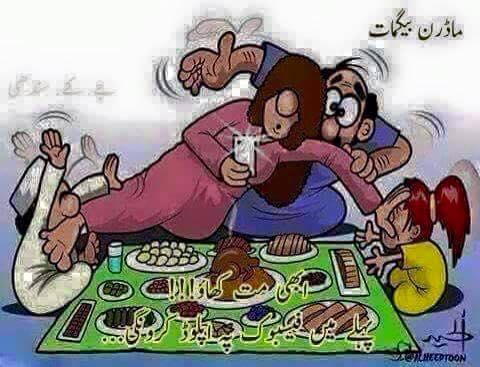 Modern Family At Iftar
