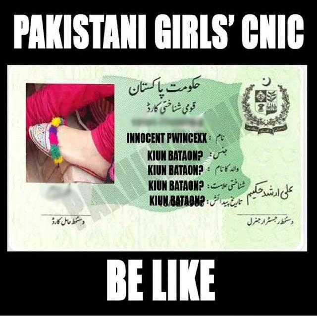 Pakistani Girls CNIC Picture Be Like