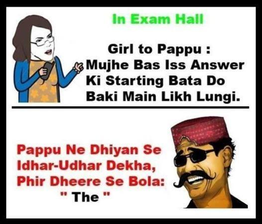 Pappu In The Exam Hall