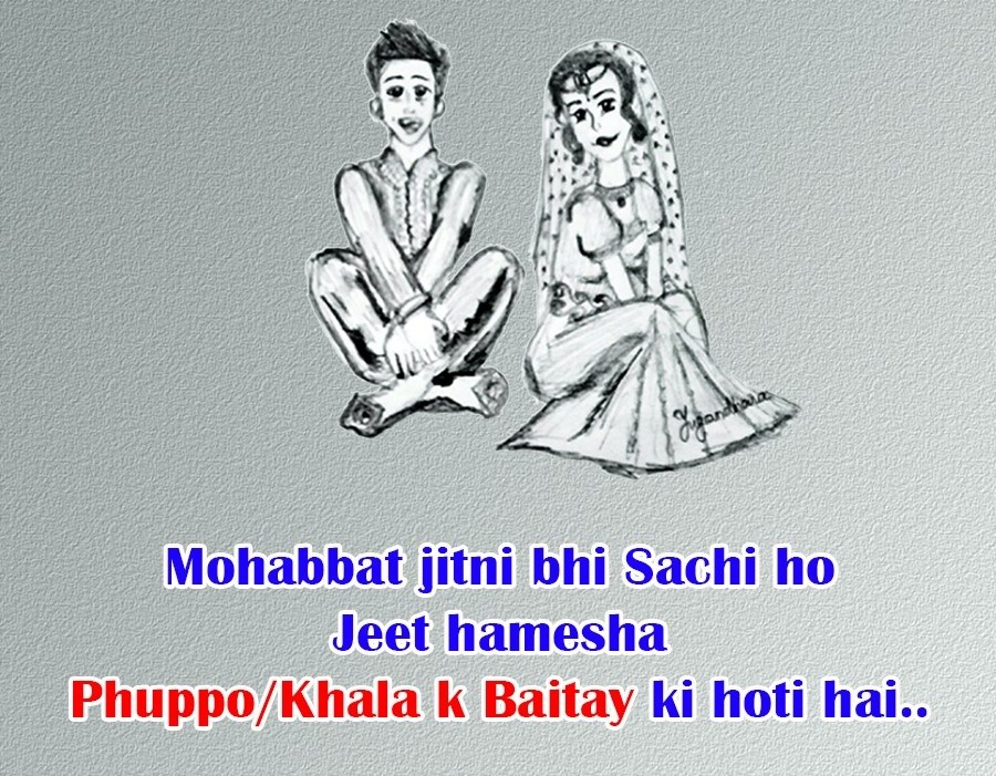 Sachi Mohabbat Funny Joke
