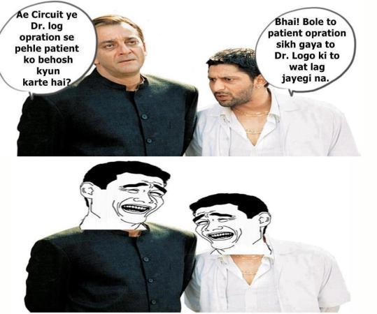 Sahi hai bhai