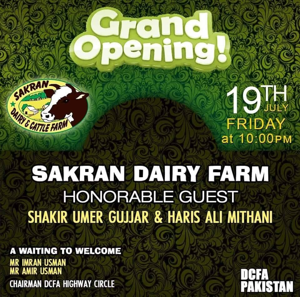 Bakra Eid Qurbani 2019 Images, Cow Mandi Pics, Sohrab Goth Gai Mandi