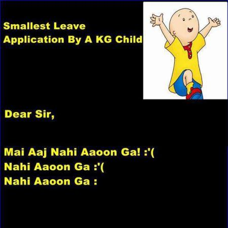 Smallest Leave Application