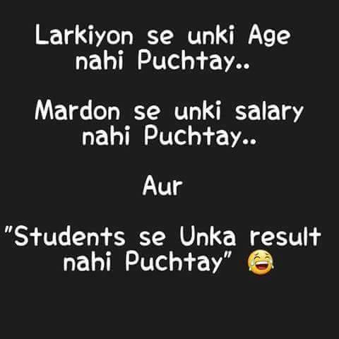 Students Se Un Ka Result Nahi Puchtay