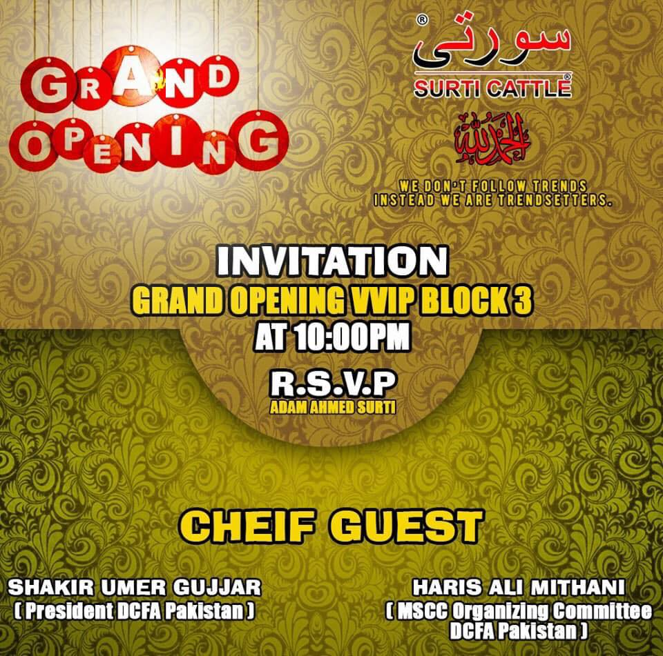 Surti Cattle Farm Grand Opening