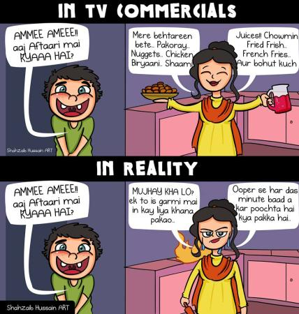TV Ads Vs Reality