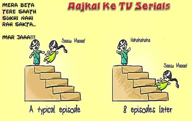 TV Drama Serials Now A Days