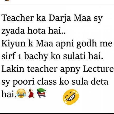 Teacher Apnay Lecture Me Puri Class Ko Sula Deti Hai