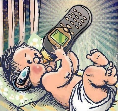 The Future Generation