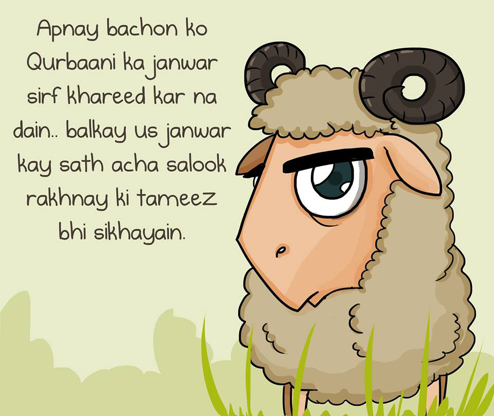 The Request Of Sheep On Bakra Eid