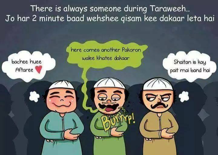 There Is Always Someone During Taraveeh