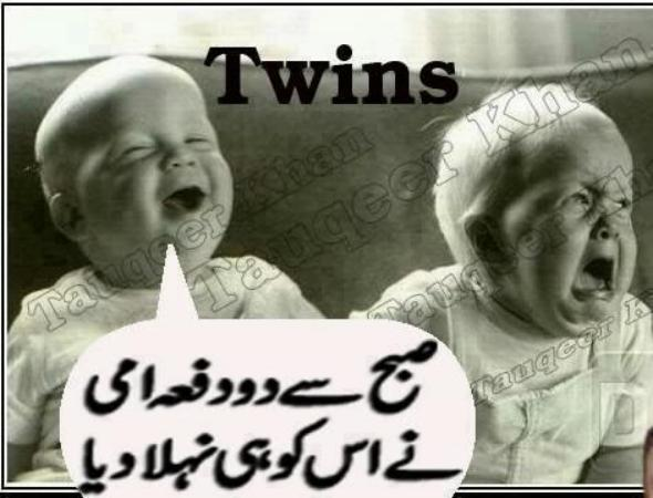 Twins Funny Images Amp Photos