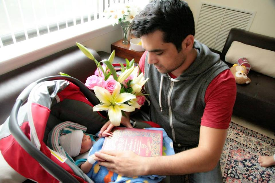 Veena Malik Son Ibram Enter Home With Holy Quran