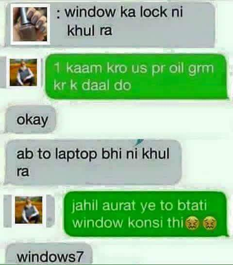 Window Ka Lock