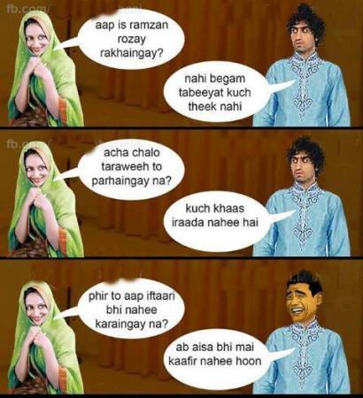 Ramzan Funny