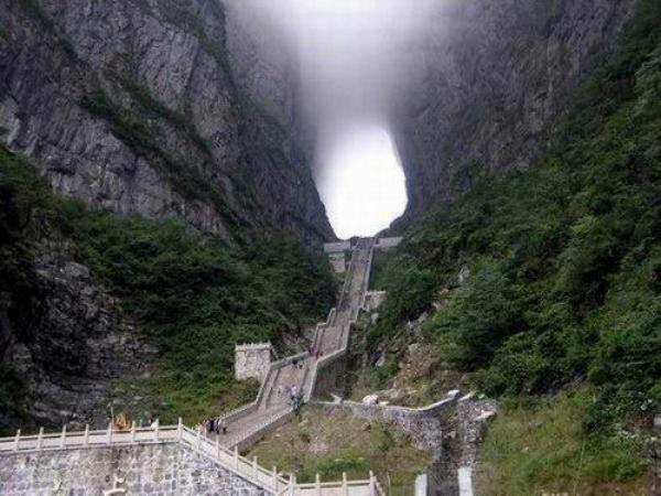 Heaven's Gate, Tianmen Mountain