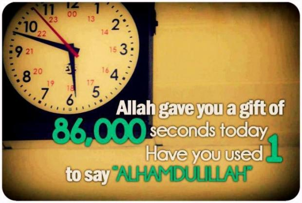 ALLAH gave you a Gift