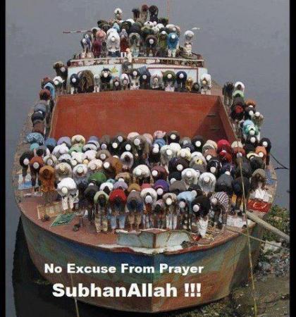 Allah Hum Sab Ko Namaz Parhne Ki Tofeeq Ata Farmayee
