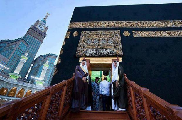 Amazing Holy Kabaa View