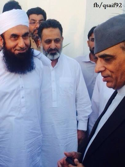Ashfaq Pervez Kayani With Maulana Tariq Jameel