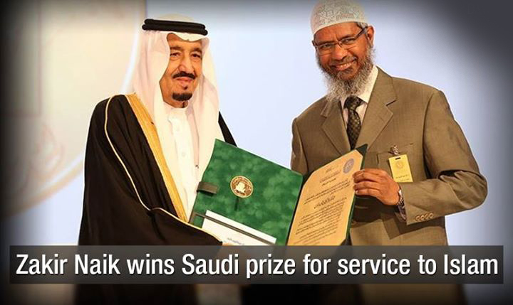 Dr. Zakir Naik Win Saudi Prize For Service To Islam