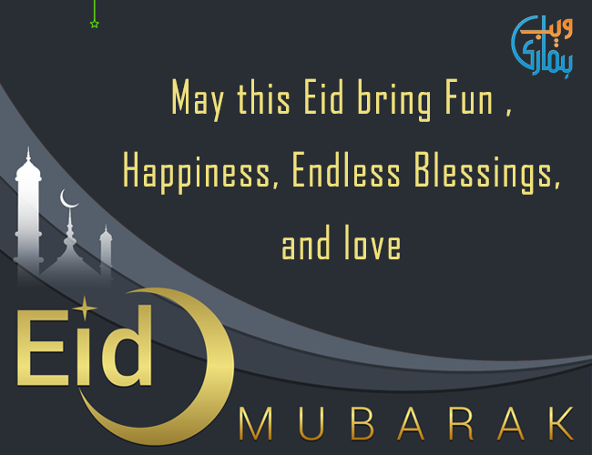 Islamic Images & Pictures - Latest Ramadan Pics Quotes