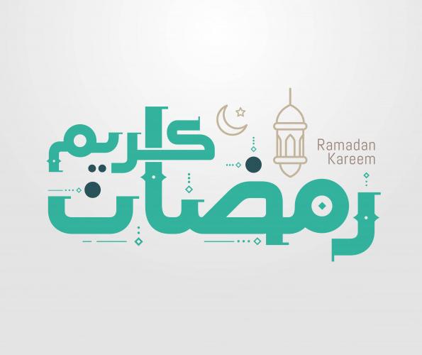 Happy Ramazan Kareem