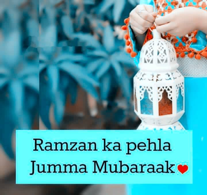 Islamic Images & Pictures - Latest Ramadan Pics Quotes & Wallpaper