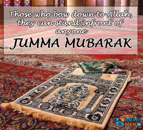 Jumma Mubarak To All