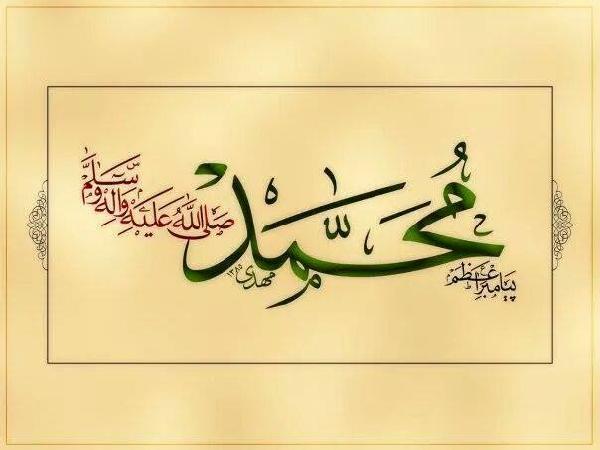 Ki Muhammad se Wafa