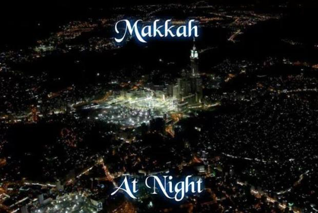 Makkah In Night