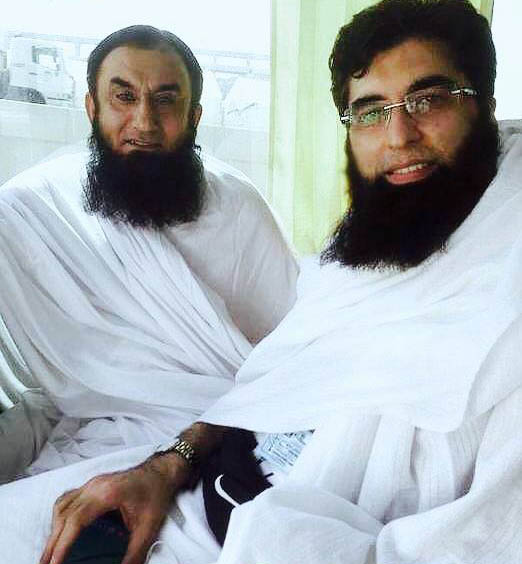 Maulana Tariq Jameel and Junaid Jamshed Together
