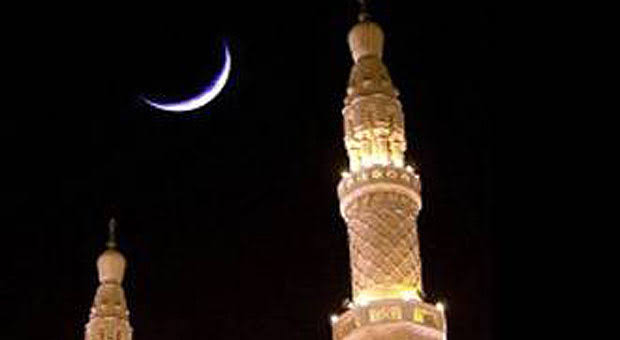 Moon Sighted Of The Holy Month Rabiul Akhir
