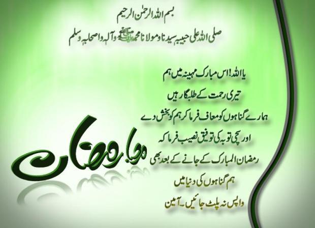 Mubarak Maheena