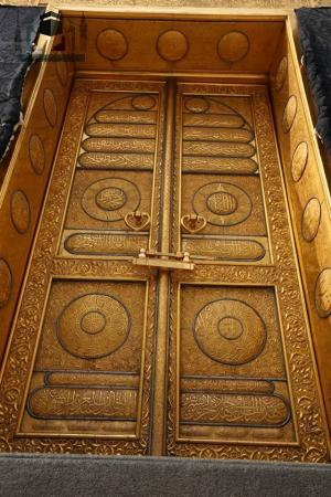New Door of Khana Kaaba with lock changed in 2013 Ghussal