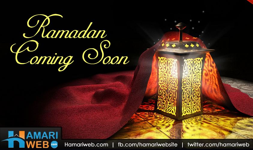 Ramadan Coming Soon