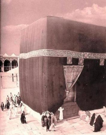 Rare Picture of the Kaaba. MashAllah